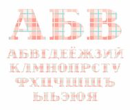 Russian alphabet, font, plaid, pink, vector. Stock Photo