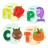 Russian alphabet letter - pepper, fish, owl, pumpkin Stock Photography
