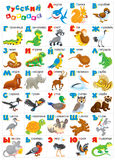 Russian alphabet. Russian letters with cartoony animals for preschool and school education Vector Illustration