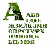 Russian alphabet, military equipment, uppercase, vector, font, color. Royalty Free Stock Photos