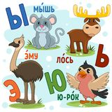 Russian alphabet part 8. Cartoon Russian alphabet for children with letters and pictures mouse, moose, emu and bird Royalty Free Stock Photo