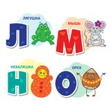 Russian alphabet pictures frog, mouse, roly-poly and a nut.  stock illustration