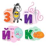 Russian alphabet pictures zebra, needle, yeti and a cat.  vector illustration