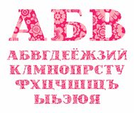 Russian alphabet, pink flowers, font, vector. Royalty Free Stock Photography