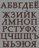 Russian alphabet stone letter set Stock Image