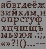 Russian alphabet stone letter set Stock Photo