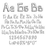 Russian alphabet on a white background. For the most curious children vector illustration
