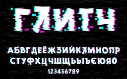 Russian alphabet. Written Cyrillic Glitch. Trendy style distorted glitch typeface. Letters and numbers vector vector illustration