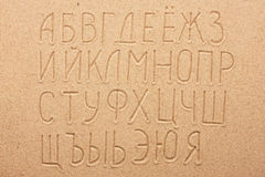 Russian alphabet written on the sand. As background stock photo