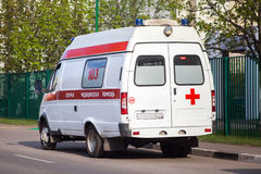Russian ambulance car. Ambulance car in waiting patient stock image