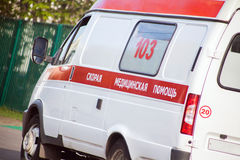 Russian ambulance car. Ambulance car in waiting patient stock images