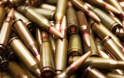 Russian ammo Stock Image