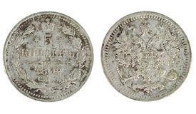 Russian ancient coin Royalty Free Stock Photography