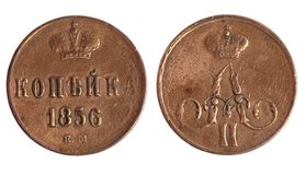 Russian ancient coin Stock Photo