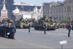 Russian anti-aircraft weapon 2K22 Tunguska. Russian tracked self-propelled anti-aircraft weapon 2K22 Tunguska. Moscow Victory Parade of 2008 Stock Photo