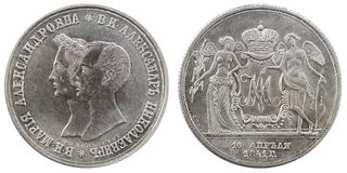 Russian Antique Coins Stock Photos