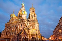 Russian architecture Royalty Free Stock Photos