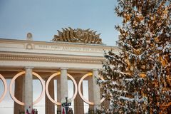 Russian Arcitecture with new year decoration - christmas tree and lights royalty free stock photos