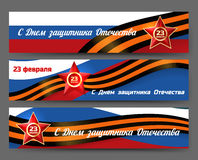 Russian army fatherland defender day banners Stock Images