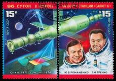 Russian astronauts royalty free stock photo