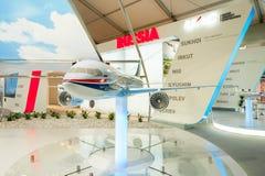 Russian Aviation Industry Stock Photo