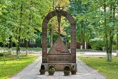 Russian Balalaika Monument in Bezhetsk Stock Photo