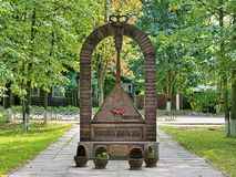Russian Balalaika Monument in Bezhetsk, Russia Stock Images