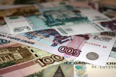 THE RUSSIAN BANK NOTES. Denominations, roubles; background royalty free stock image
