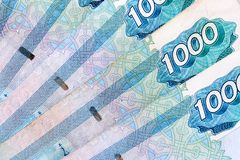 Russian bank notes Royalty Free Stock Photography