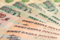 The Russian bank notes. Denominations, roubles; background Royalty Free Stock Photo