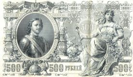 Russian banknote Czar era. Russian banknote from 500 rubles in 1912 Royalty Free Stock Photography