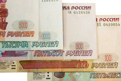 Russian banknotes Royalty Free Stock Image