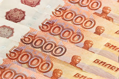 Russian banknotes. Background Stock Image