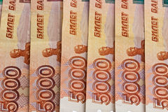 Russian banknotes. Background Royalty Free Stock Images