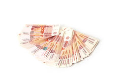 Russian banknotes. Five Thousand Ruble Notes Royalty Free Stock Photos