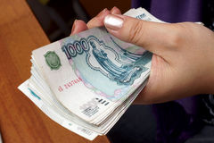 Russian banknotes Stock Photos