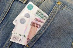 Russian banknotes Royalty Free Stock Image