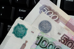 Russian banknotes Stock Photos