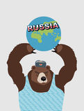 Russian bear holds ground. Illustration for the political magazi Royalty Free Stock Images