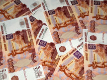 Russian  big money. 5000 rubles Royalty Free Stock Images