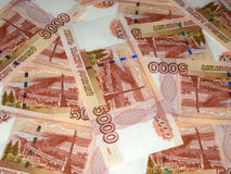 Russian  big money. 5000 rubles Royalty Free Stock Photography