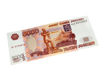 Russian  big money. 5000 rubles Stock Images