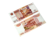 Russian  big money. 5000 rubles Stock Photography