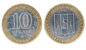 Russian bimetallic coin Stock Image
