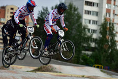 Russian BMX Cruiser Championship 2015 Stock Image