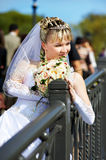 Russian bride with wedding bouquet Stock Photo