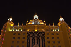 Russian building at night Royalty Free Stock Photography