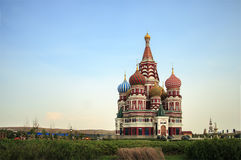 russian building Royalty Free Stock Photo