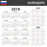 Russian Calendar for 2018, 2019 and 2020. Scheduler, agenda or diary template. Week starts on Monday.  Royalty Free Stock Image