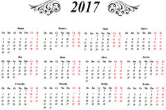 Russian calendar 2017 Royalty Free Stock Image
